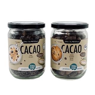 Terra Sana RAW Superfood Cacao Nibs und Bohnen